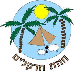 חוות הדקלים - לוגו
