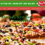 פיצה באר שבע – פיצה כמעט חינם
