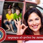 מכון לבדיקת רכב – א.ב. שמואל