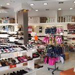 חנות נעליים בבאר שבע