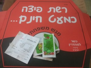 2 - הפיצה הכי זולה בבאר שבע מגיעה