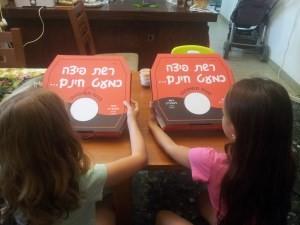 """4 – פיצה כמעט חינם באר שבע – """"מתגרים"""" קצת יותר מקרוב…"""