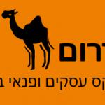 דרוש/ה עובד/ת כללי/ת באזור אשדוד